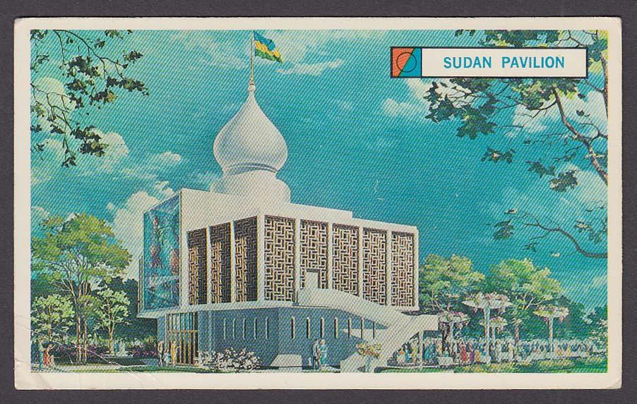 Image for Sudan Pavilion 1964 New York World's Fair souvenir card