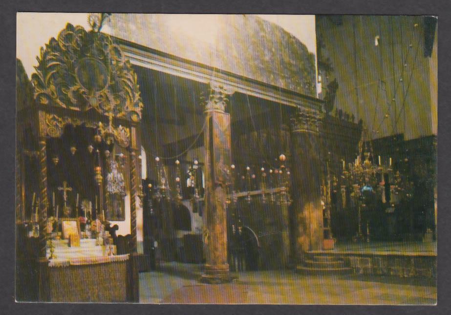 Bethlehem Church of Nativity Israel postcard 1970s