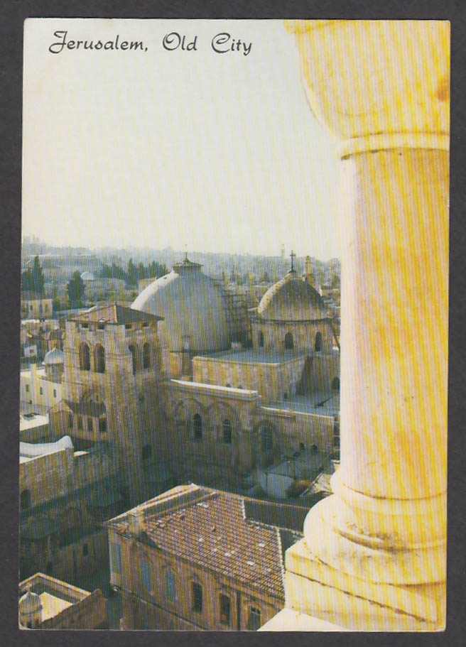 Jerusalem Old City Church of the Holy Sepulchre Israel postcard 1970s