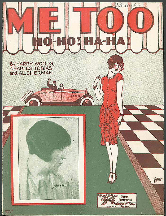My Rock-A-Bye-Lo Lady sheet music by Howard & Loveday 1923 P&L Studios art