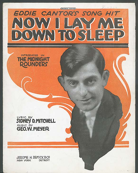 Now I Lay Me Down To Sleep sheet music 1920