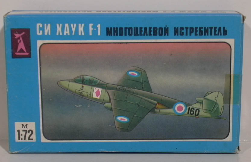 Hawker Sea Hawk 1:72 model kit Made in USSR